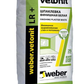 Шпатлевка Weber.Vetonit  LR+ (Ветонит) 25 кг.