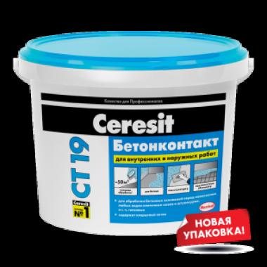 Грунтовка бетоноконтакт Ceresit (Церезит) 15 кг