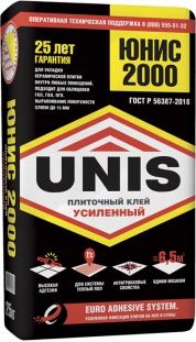 Клей плиточный Юнис 2000
