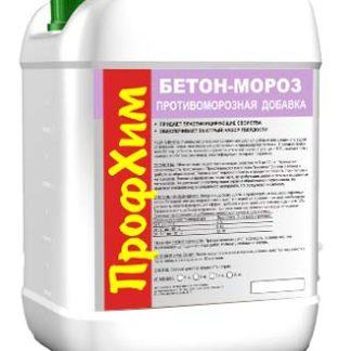 Бетонмороз 20л.