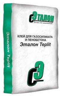 Клей для пеноблоков Эталон Теплит (25кг)