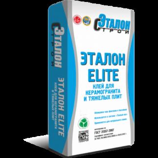 Клей Эталон Elite для керамогранита 25 кг.