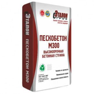 """Пескобетон """"Эталон"""" М-300 (40 кг)"""