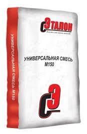 """Универсальная сухая смесь """"Эталон"""" М150 (40 кг)"""