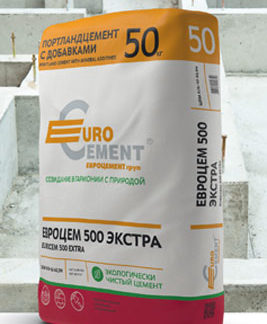ЦЕМЕНТ EUROCEM 500 Д20 ЭКСТРА  (50кг)