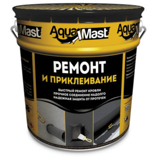Мастика для ремонта Aquamast 18 кг