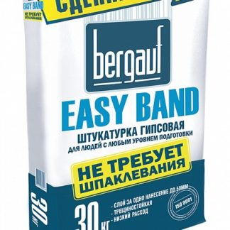 Штукатурка гипсовая BERGAUF Easy Band (30 кг)