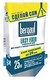 Bergauf «Easy Fixer» клей быстрой фиксации (25 кг)