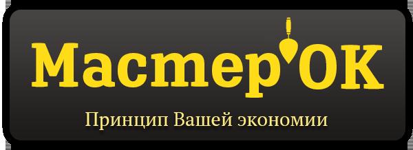 МастерОК – купить стройматериалы в Дмитрове