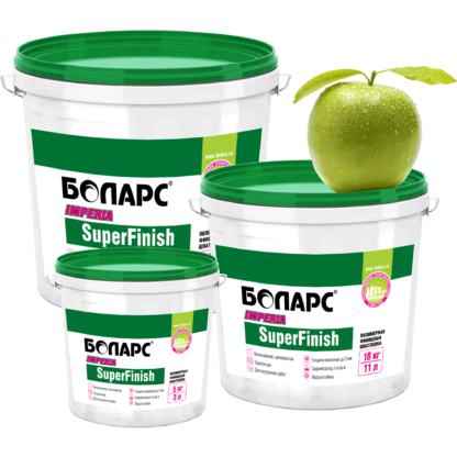 Шпатлевка готовая к применению IMPERIA SuperFinish 5кг/18кг/28кг