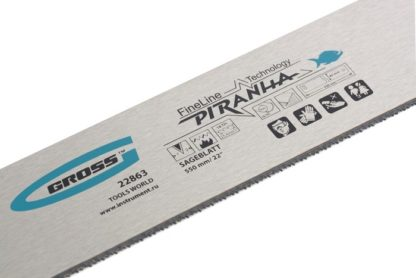 """Пильное полотно для прецизионного стусла """"Piranha"""", 550 мм, каленый зуб 2D, 18 TPI Gross"""