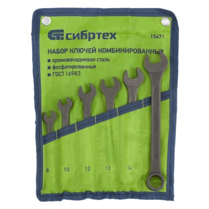 Набор ключей комбинированных, 8-17 мм, 6 шт, CrV, фосфатированные, ГОСТ 16983 Сибртех