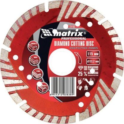 Диск алмазный, отрезной сегментный с защитными сект, 115 х 22,2 мм, сухая резка Matrix Professional