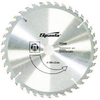 Пильный диск по дереву, 200 х 22 мм, 40 зубьев Sparta