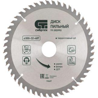 Пильный диск по дереву, 200 х 32 мм, 24 зуба, кольцо 30/32 Сибртех