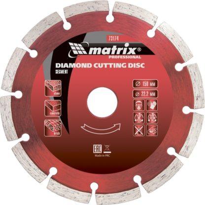 Диск алмазный, отрезной сегментный, 125 х 22,2 мм, сухая резка Matrix Professional