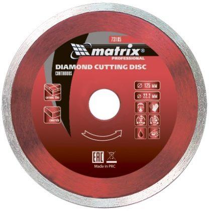 Диск алмазный, отрезной сплошной, 180 х 25,4 мм, мокрая резка Matrix Professional