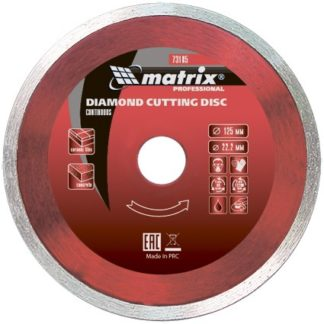 Диск алмазный, отрезной сплошной, 230 х 25,4 мм, мокрая резка Matrix Professional