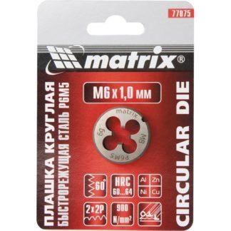 Плашка М6 х 1 мм, Р6М5 Matrix