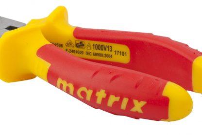 Длинногубцы прямые Insulated, 160 мм, двухкомпонентные рукоятки Matrix Professional