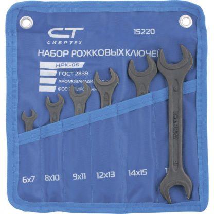 Набор ключей рожковых, 6-19 мм, 6 шт, CrV, фосфатированные, ГОСТ 2839 Сибртех