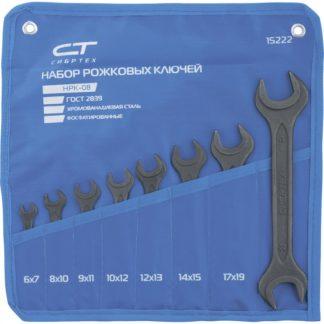 Набор ключей рожковых, 6-24 мм, 8 шт, CrV, фосфатированные, ГОСТ 2839 Сибртех