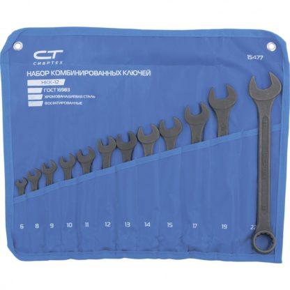 Набор ключей комбинированных, 6-22 мм, 12 шт, CrV, фосфатированные, ГОСТ 16983 Сибртех