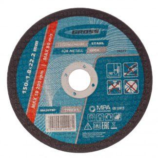 Круг отрезной по металлу, 150 х 1,8 х 22.2 мм Gross