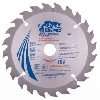 Пильный диск по дереву 160 x 20/16 мм, 24 твердосплавных зуба Барс