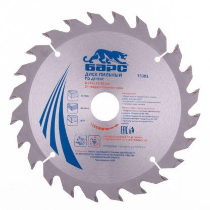 Пильный диск по дереву 216 x 32/30 мм, 24 твердосплавных зуба Барс