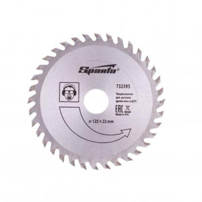 Пильный диск по дереву, 125 х 22 мм, 36 зубьев Sparta