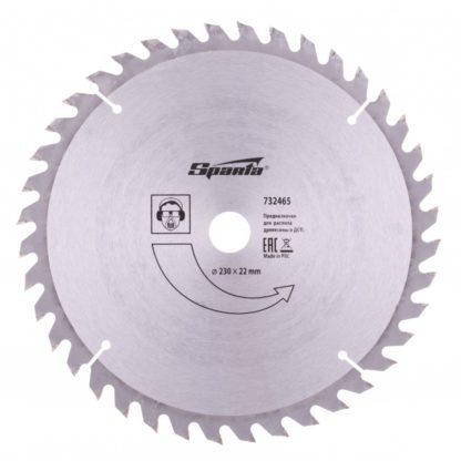Пильный диск по дереву, 230 х 22 мм, 40 зубьев Sparta