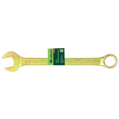 Ключ комбинированный, 24 мм, желтый цинк Сибртех