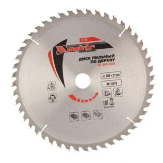 Пильный диск по дереву, 300 х 32 мм, 48 зубьев Matrix Professional