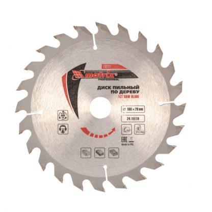 Пильный диск по дереву, 160 х 20 мм, 24 зуба, кольцо 16/20 Matrix Professional