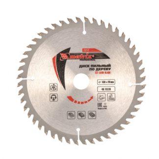 Пильный диск по дереву, 160 х 20 мм, 48 зуба, кольцо 16/20 Matrix Professional