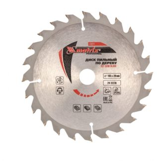 Пильный диск по дереву, 165 х 20 мм, 24 зуба, кольцо 16/20 Matrix Professional