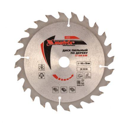 Пильный диск по дереву, 185 х 20 мм, 24 зуба, кольцо 16/20 Matrix Professional