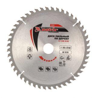 Пильный диск по дереву, 255 х 32 мм, 48 зубьев, кольцо 30/32 Matrix Professional