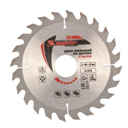 Пильный диск по дереву, 160 х 32 мм, 24 зуба Matrix Professional