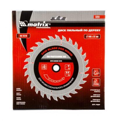 Пильный диск по дереву, 160 х 32 мм, 48 зубьев Matrix Professional