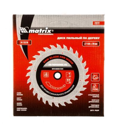 Пильный диск по дереву, 150 х 20 мм, 24 зуба, кольцо 16/20 Matrix Professional