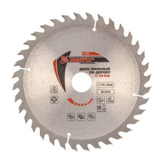 Пильный диск по дереву, 210 х 30 мм, 36 зубьев Matrix Professional