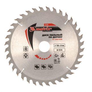 Пильный диск по дереву, 230 х 32 мм, 36 зубьев, кольцо 30/32 Matrix Professional