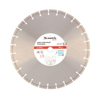 """Диск алмазный 400 х 25,4 мм, """"Железобетон """", сухой/мокрый рез, Pro Matrix"""
