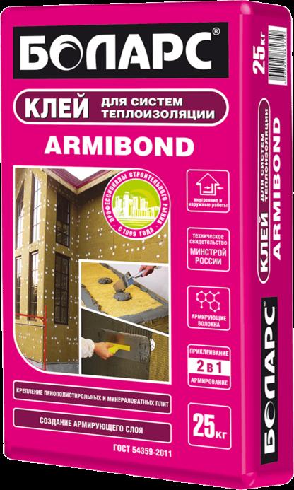 """Клей """"ARMIBOND"""" 25 кг Боларс"""