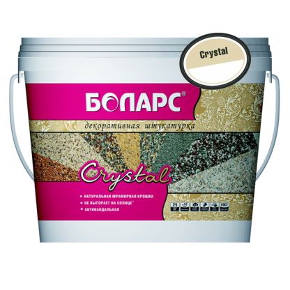 Штукатурка минеральная CRYSTAL 0,5  (2100) 45 кг
