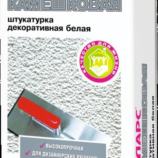 Штукатурка декоративная КАМЕШКОВАЯ ОПТИМА фр.2,5    25 кг Боларс