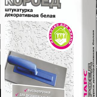 Штукатурка декоративная КОРОЕД фр. 1,5 25 кг Боларс