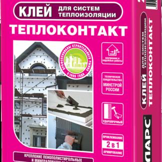 Клей ТЕПЛОКОНТАКТ (морозостойкий) 25 кг Боларс